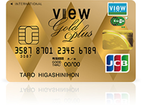 Viewgoldpluscard01img